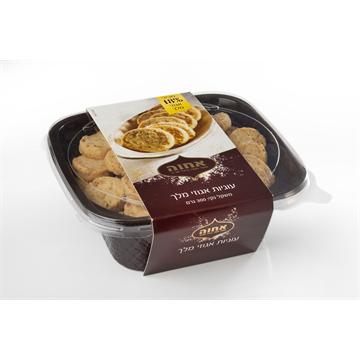 עוגיות אגוזי מלך במגש 300 גרם