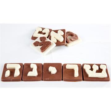 שוקולדים על מקל ואותיות שוקולד