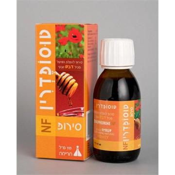 Tussophedrine NF syrup