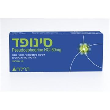 Sinufed 10 tablets