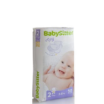 BabySitter מידה 2