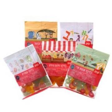 סדרת סוכריות הג'לי - ג'לילנד