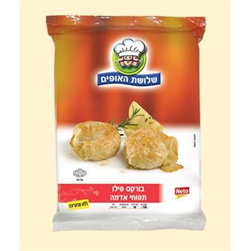 בורקס פילו תפוחי אדמה