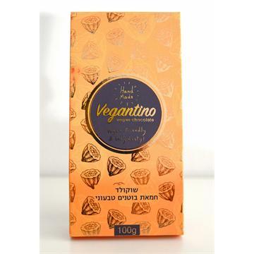 שוקולד טבעוני עם חמאת בוטנים