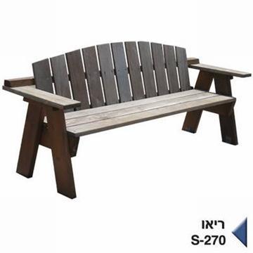 ספסל עץ ריאו