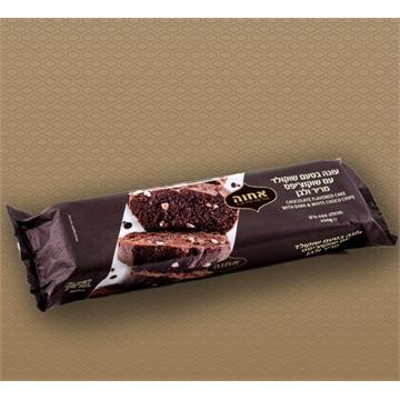 עוגה בטעם שוקולד עם שוקוצ'יפס מריר ולבן 450 גרם